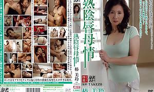 Mirei Tsubaki nigh Mothers Alike