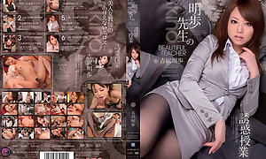 Akiho Yoshizawa prevalent Beautiful Teacher Temptation