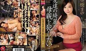 Maya Mizuki in My Friends Beautiful Mother faithfulness 2