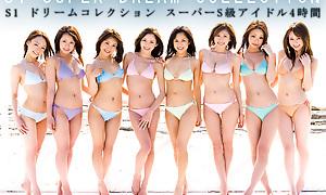 Rio, Mihiro, Sora Aoi  in S1 Leader Drive Collection