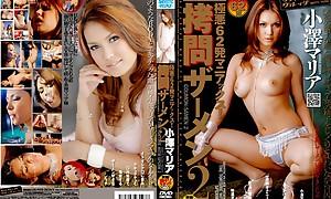 Ozawa Maria in Semen Maniacs 2 Wean away from 62 Villainy Torture ! Maria Ozawa