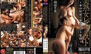 Murakami Ryouko, Nakamura Rikako, Kuroki Naho, Syouda Chisato in Ryoko Murakami Chisato Shoda - love each other - fist lesbian fist continuing by the pleasure of beautiful adult woman