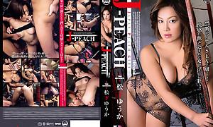 Yuka Matsushita respecting Peach Girl