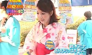 Japanese Down a bear cumwhore