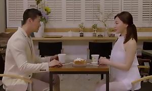 A Neighbor's Wife (2018)