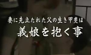 2592068 Japanese Love Note