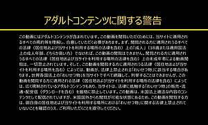 Rei Kitajima :: The ocean cuddle and Skedaddle Show 1 - CARIBBEANC