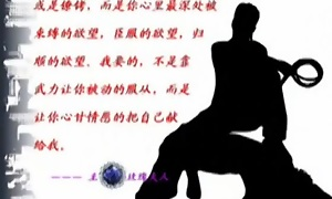 elder Chinese femdom