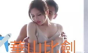 Japanese Girl's Sex Body Touching Kuku Yi, Yan Kang