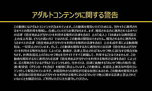 Airi Mashiro :: Overrun With Crazy Pumping 1 - CARIBBEANCOM