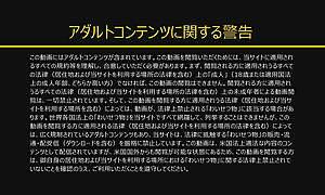 Noa Yonekura: Wetting By Looking 1 - CARIBBEANCOM