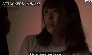 ATID-403: Maid for Hire - Hikari Ninomiya